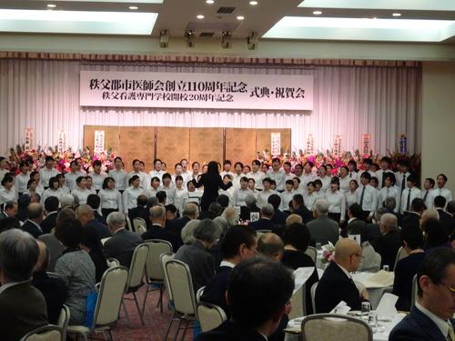 秩父看護専門学校20周年記念行事